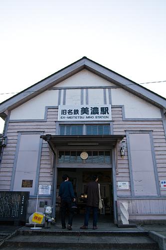 名鉄美濃駅-2