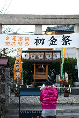 山田八幡宮-7