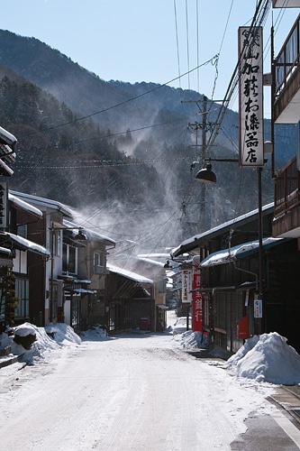 木曽平沢1-12