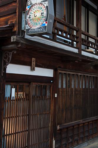 奈良井宿1-17