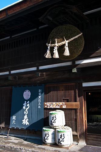 奈良井宿1-4