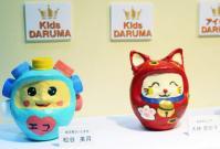 だるま  daruma2011_kids