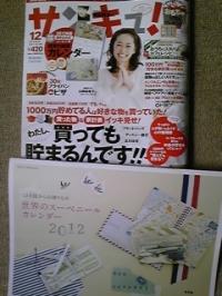 DVC00002_20111104101740.jpg