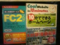 DVC00004_20110911215203.jpg