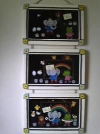 DVC00005_20111111134209.jpg