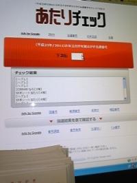 DVC00007_20110128203519.jpg