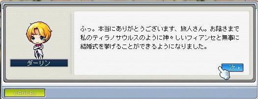 kanisuku4.jpg