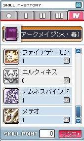 skill.jpg