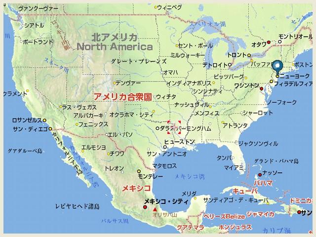 ONCHAN CHECK NEWYORKレポート(2010/06 ... : 世界地図 拡大 : 世界地図