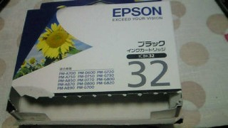 20091230 (6)