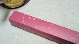 201004182008000.jpg