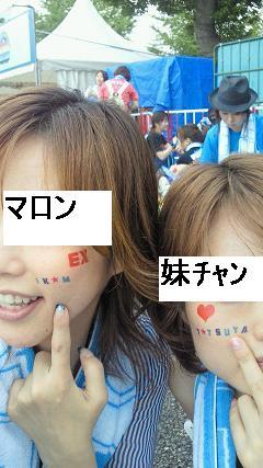 2010081416070021.jpg