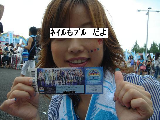 画像 0401