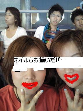 NEC_1029EX