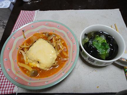 つくれぽ (1)