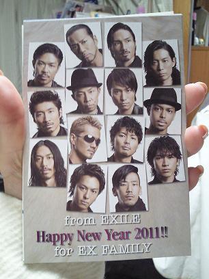 201101011712000.jpg