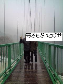 20110211140900.jpg