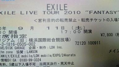 NEC_1065.jpg