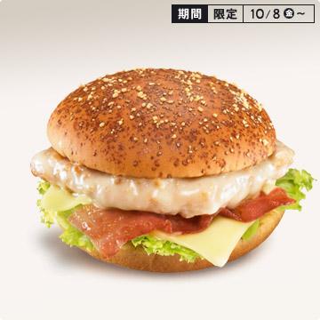 q_cheesefondue_l.jpg