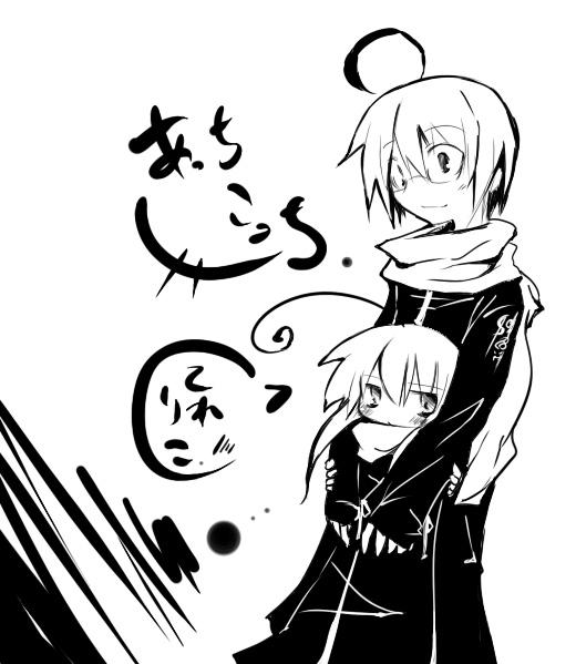 achikochi2.jpg