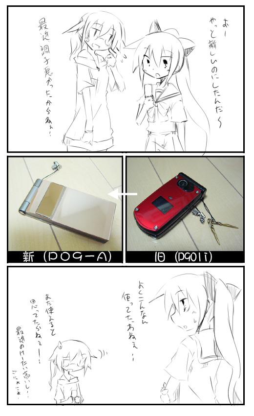 niki809.jpg