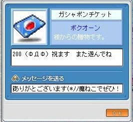 present002.jpg