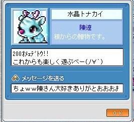 present005.jpg