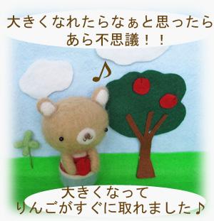 IMG_0395のコピー