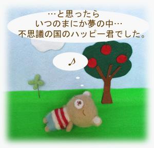 IMG_0392のコピー