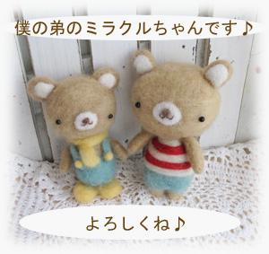 IMG_0402のコピー