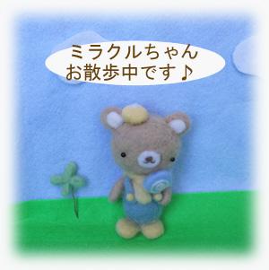 IMG_0405のコピー