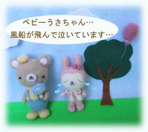 IMG_0406のコピー