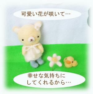 IMG_0460のコピー