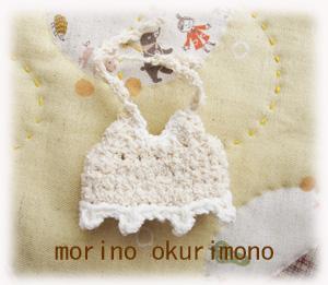 IMG_2006のコピー