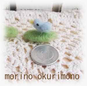 IMG_3206のコピー