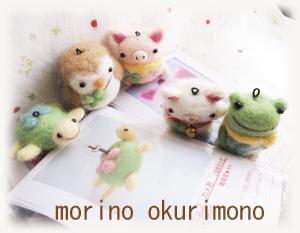 IMG_3357のコピー