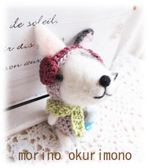 IMG_3400のコピー