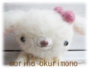 IMG_3810のコピー