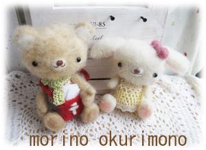 IMG_3811のコピー