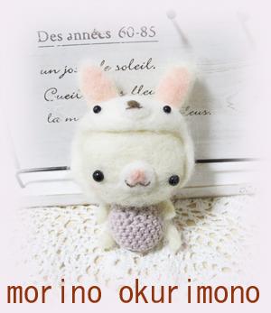 IMG_5023のコピー