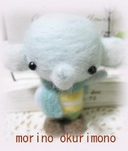 IMG_5383のコピー