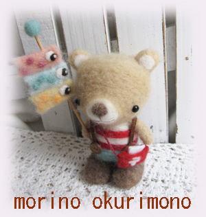 IMG_6104のコピー