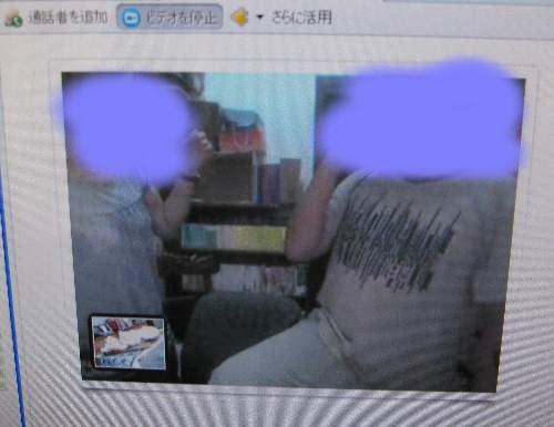 banpeiyu20-01.jpg