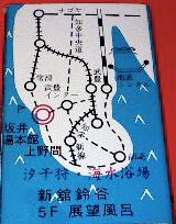 坂井温泉2