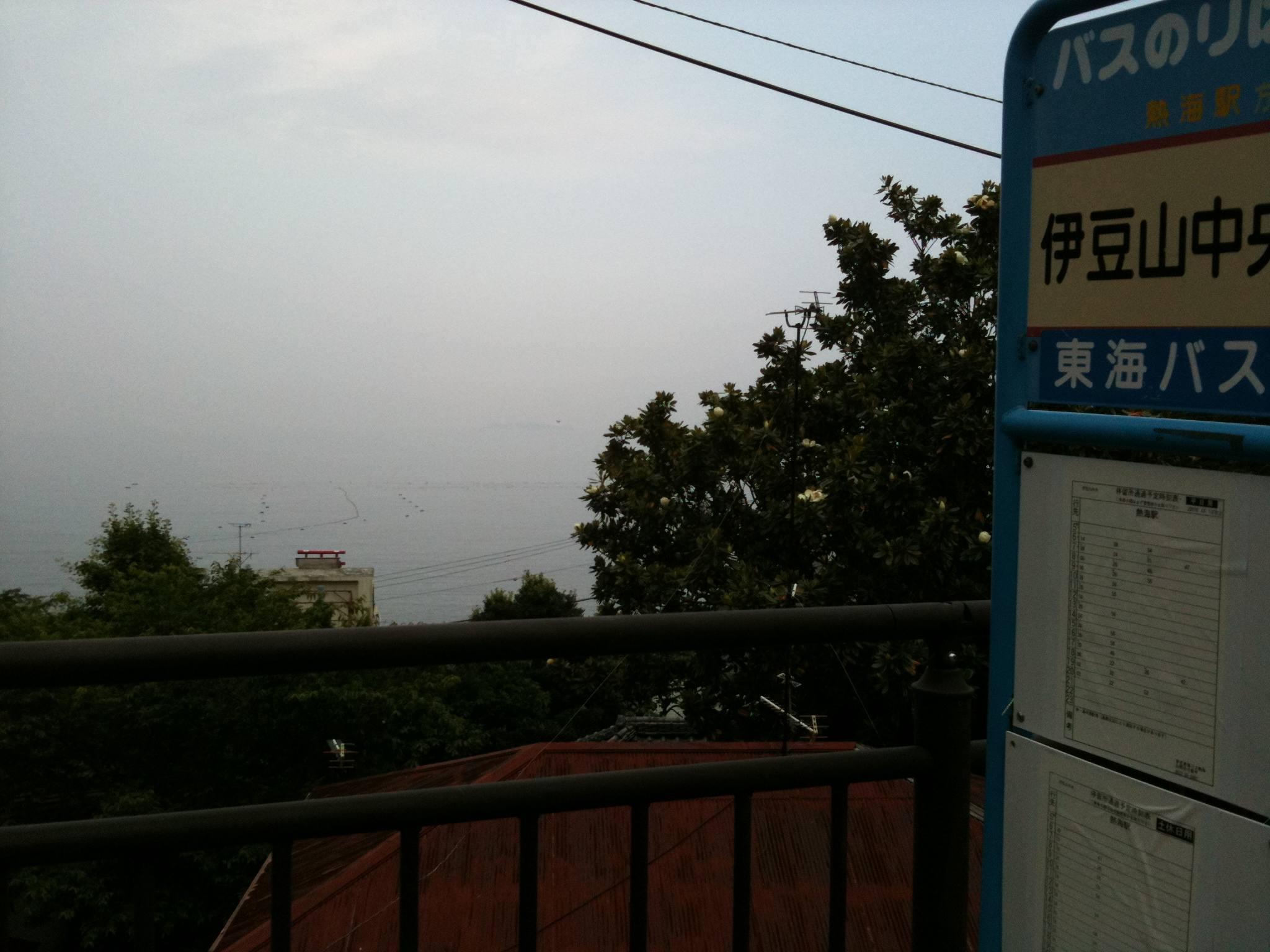 伊豆山バス停