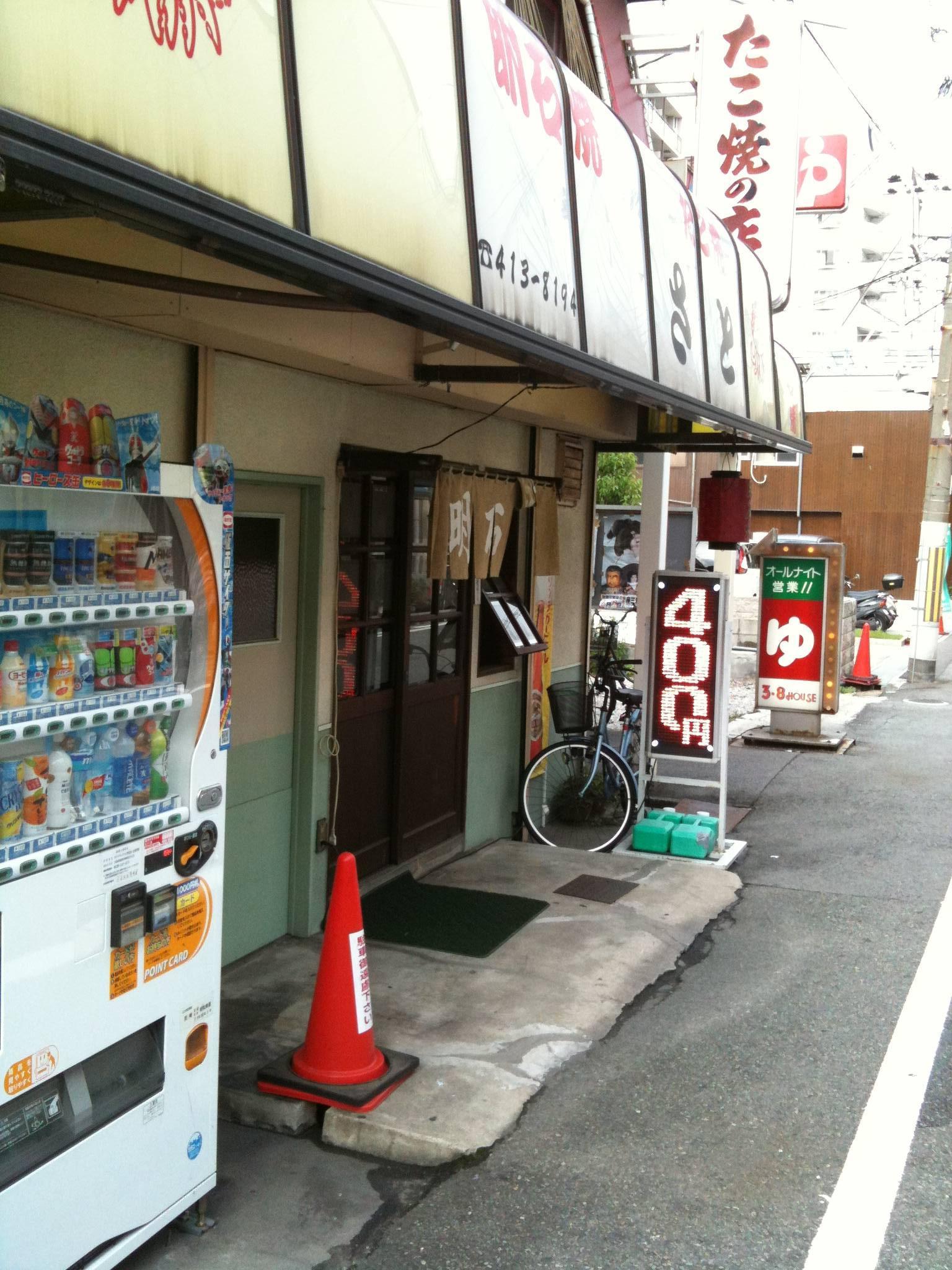 akashi 01