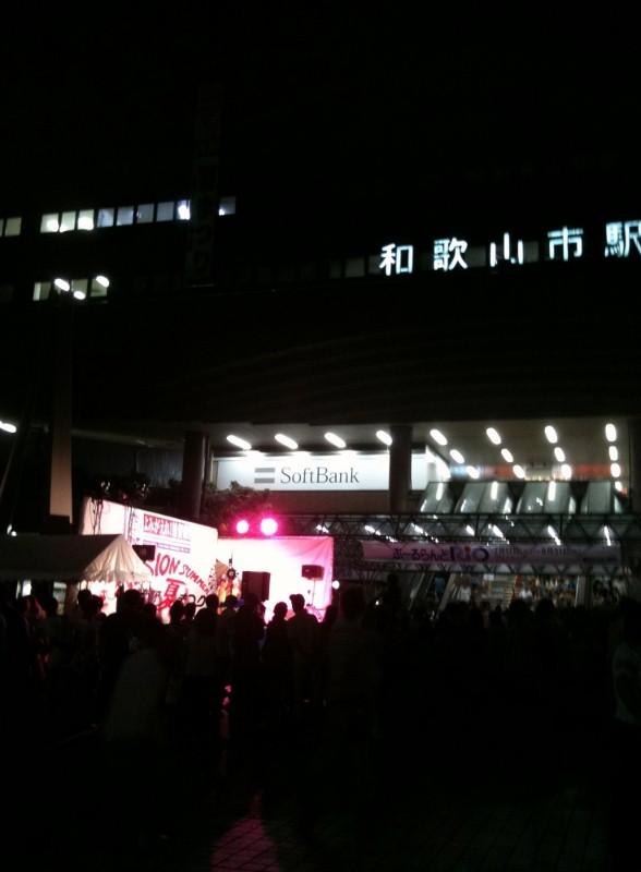和歌山市駅前