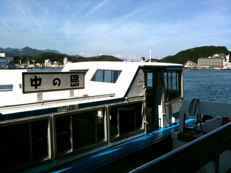 ホテル中の島 渡船1