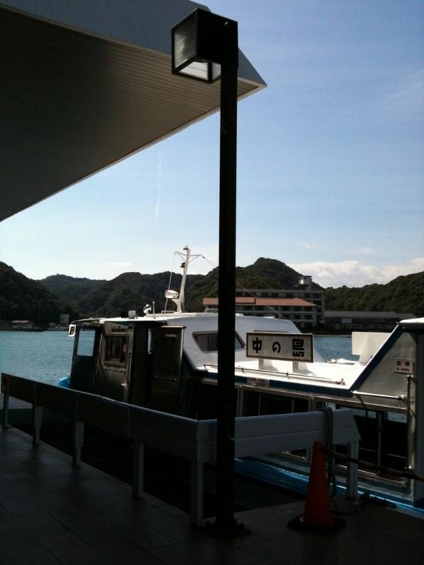 ホテル中の島 渡船2