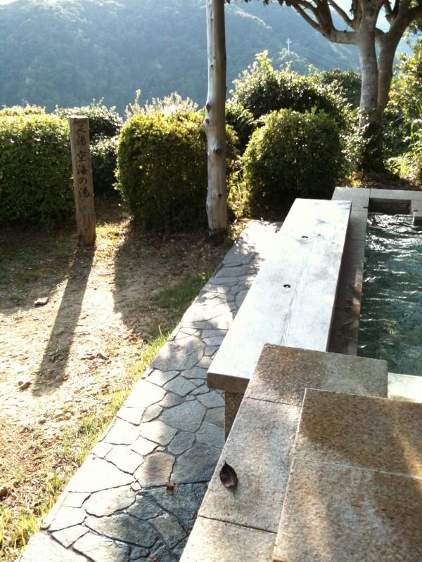 中の島足湯3
